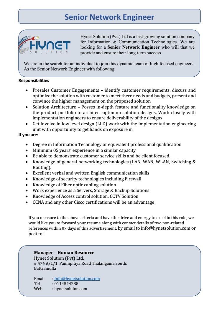 Senior Network Engineer Job Vacancy In Sri Lanka