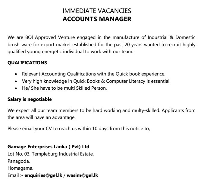 Accounts Manager Job Vacancy In Sri Lanka