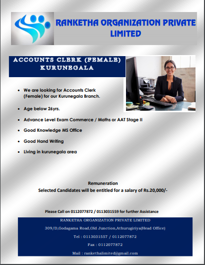 Accounts Clerk-Kurunegala 2019