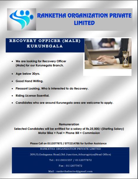 Recovery Officer- Kurunegala 2019