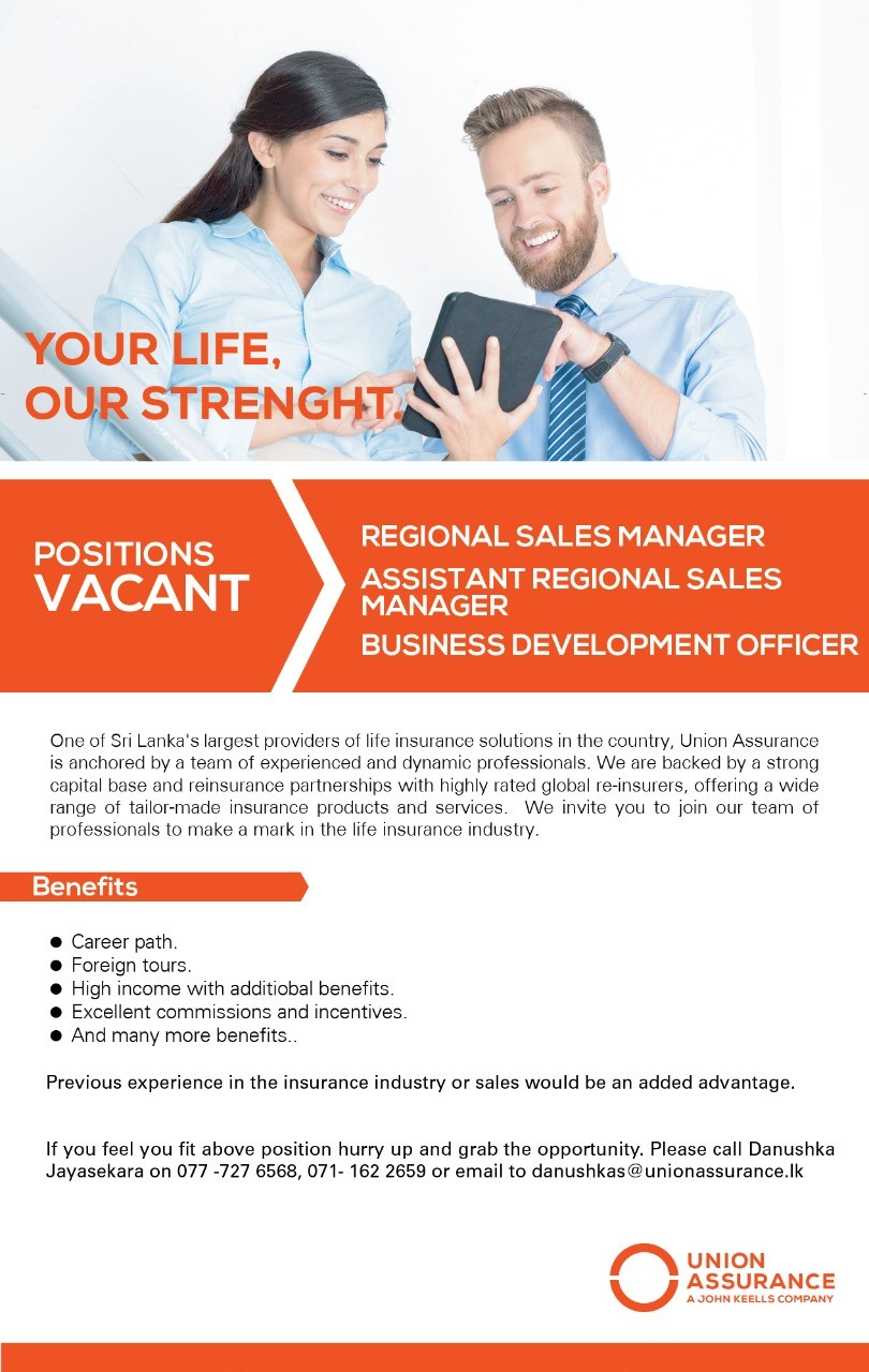 Become a Manager in Prominent Industry...!! 2020